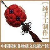庆阳香包刺绣金玉满堂手工挂坠出国礼品中国国家非物质文化遗产馆