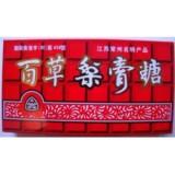 常州市非物质文化遗产—祖传配方—晶鑫牌百草梨膏糖(成年人用)